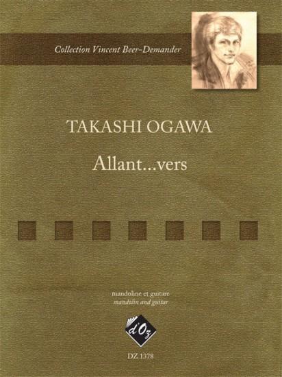 Takashi Suzuki Violin