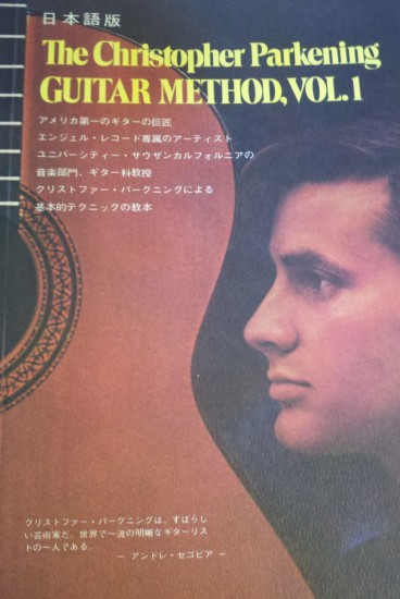 Christopher Parkening Guitar Method : the christopher parkening guitar method vol 1 japanese version ~ Vivirlamusica.com Haus und Dekorationen