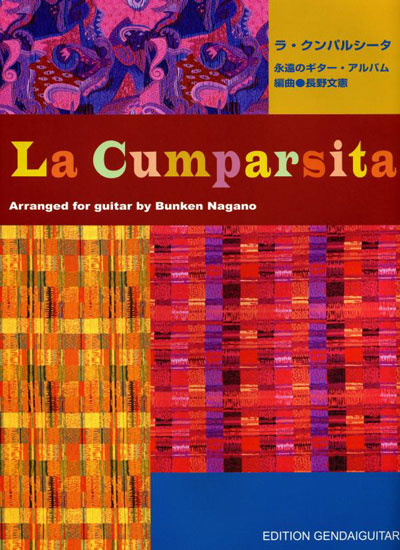 La Cumparsita, Favorite Arrangemant for Guitar
