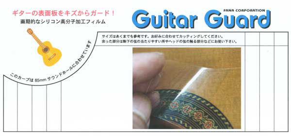 Rokkomann Guitar Guard, Static Cling Top Protector OH-15