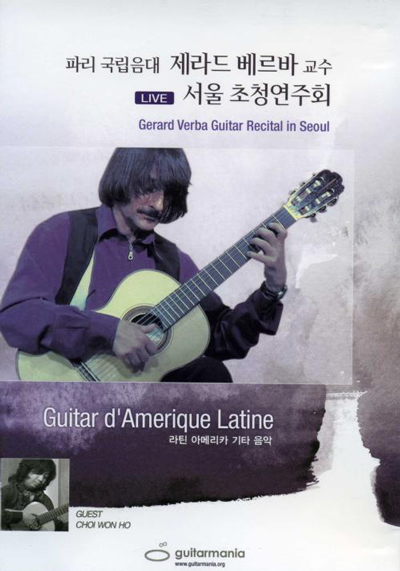 Gerard Verba - Guitar Recital in Seoul DVD